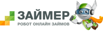 Логотип Займер
