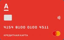 Логотип Альфа Банк 100 дней без процентов
