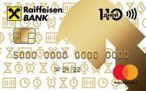 Логотип 100 дней без процентов Райффайзен Банк