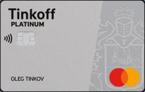 Логотип Тинькофф Платинум