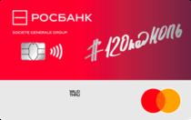 Логотип Росбанк 120подНОЛЬ
