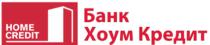 Логотип Home Credit