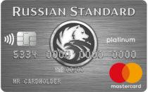 Логотип Русский Стандарт Platinum