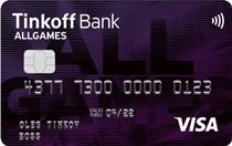 Логотип Тинькофф Кредитная карта ALL Games