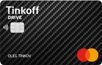 Логотип Тинькофф Кредитная карта Drive