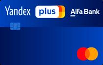 Логотип Альфа-Банк Кредитная карта Яндекс.Плюс