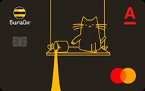 Логотип Альфа-Банк Кредитная карта Билайн