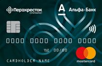 Логотип Кредитная карта Перекрёсток Альфа-Банка