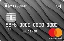 Логотип Кредитная карта МТС Деньги ZERO