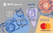 Логотип Кредитная карта МТС Деньги Weekend