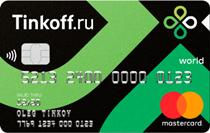 Логотип Тинькофф Кредитная карта Перекресток