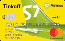 Логотип Тинькофф Кредитная карта S7 Airlines