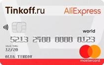 Логотип Тинькофф Кредитная карта AliExpress