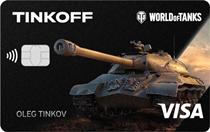 Логотип Тинькофф Кредитная карта World of Tanks