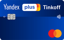 Логотип Тинькофф Кредитная карта Яндекс.Плюс