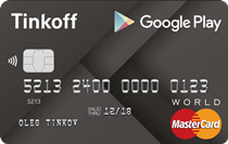Логотип Тинькофф Кредитная карта Google Play