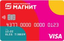 Логотип Тинькофф Кредитная карта Магнит