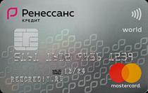 Логотип Ренессанс Кредитная карта 365