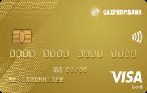 Логотип Газпромбанк Кредитная «Удобная карта»