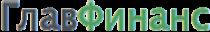 Логотип Главфинанс