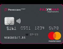 Логотип Ренессанс Кредит кредитная карта «Разумная»