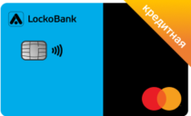 Логотип Локо-Банк Кредитная карта ЛокоДжем