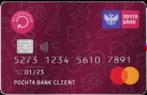 Логотип Почта Банк кредитная карта