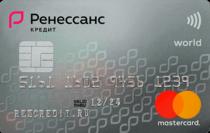 Логотип Ренессанс Кредит Drive