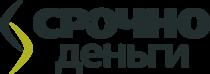 Логотип Срочно деньги